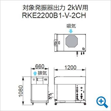 RKE2200B1-V-2CH_dimensions-thumb
