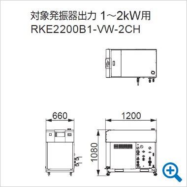 RKE2200B1-VW-2CH_dimensions-thumb