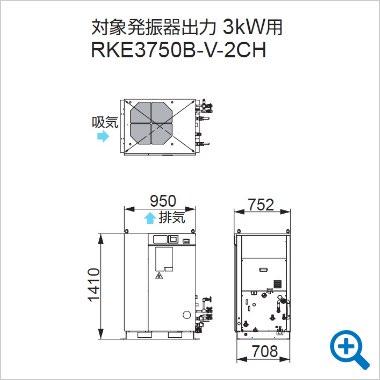 RKE3750B-V-2CH_dimensions-thumb