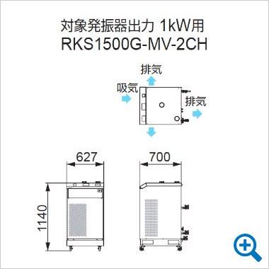 RKS1500G-MV-2CH_dimensions-thumb